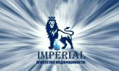 «IMPERIAL»