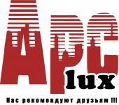 Арс-lux