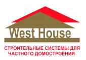 «West House»