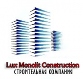 «LUX MONOLIT CONSTRUCTION»