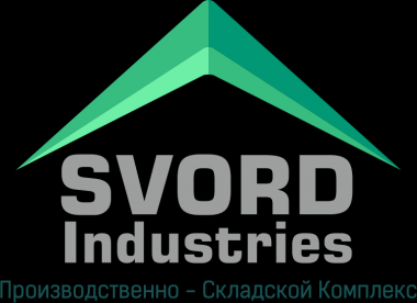 Компания «SVORD Industries» в Алматы